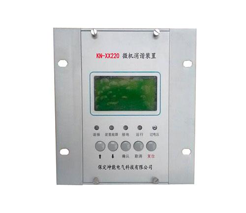 微机消谐装置
