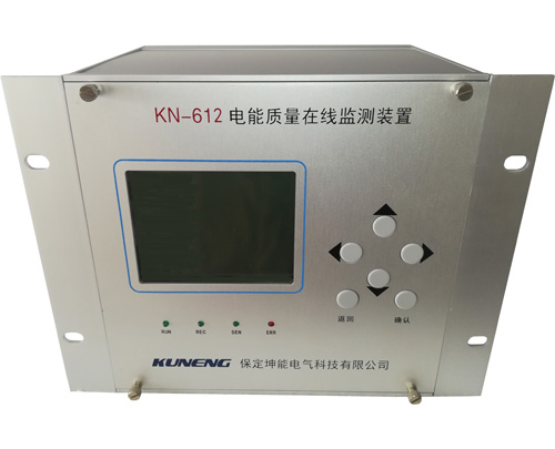 KN-612电能质量在线监测装置