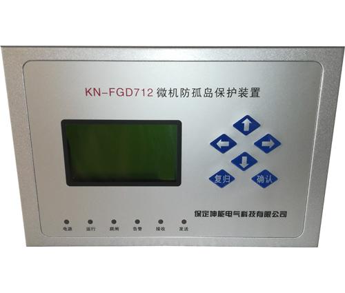 KN-FGD712防孤岛保护装置