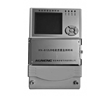 KN-612LB电能质量监测终端