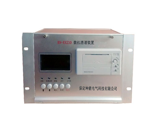 KN-XX230微机消谐装置