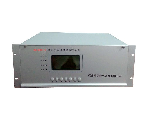KN-XDL300小电流接地选线装置