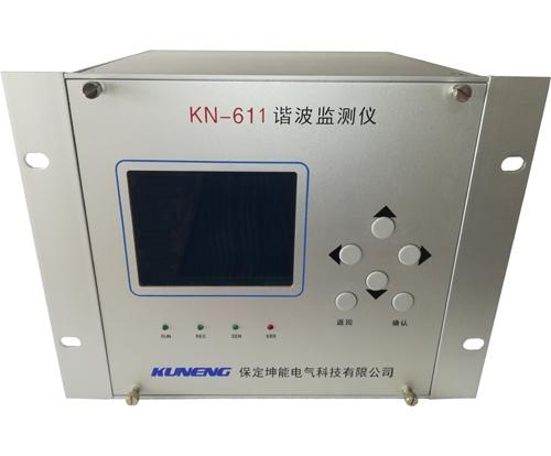 KN-611电力谐波监测装置